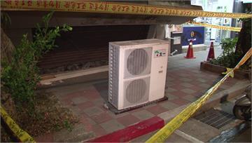 砰!冷氣機突墜地 險砸路人有驚無險