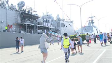 海軍秀戰力迎國慶 高雄新濱碼頭開放登艦