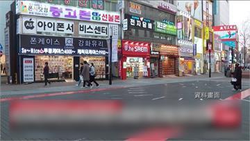 南韓宣布推進「旅遊泡泡」 台灣列優先名單!