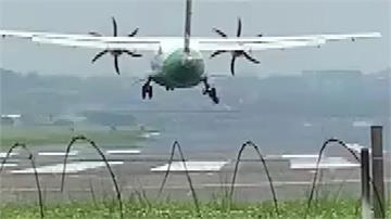 立榮航空爆胎 運安會初步認定「撞到海堤」