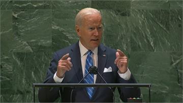 上任後首次聯合國大會演說 拜登:美國不尋求新冷戰