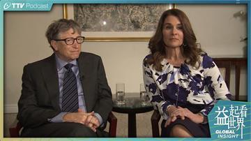 Podcast/比爾蓋茲、梅琳達童話婚姻到盡頭 ...