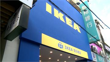 誆稱IKEA員工代購能打折 詐騙金額破百萬