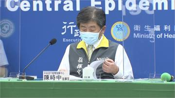 WHO建議COVID-19疫苗別混打 陳時中:不...