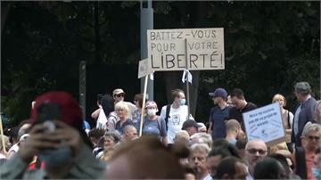 法國政府實施疫苗「健康通行證」 引民怨示威