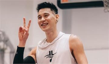 林書豪睽違11周重返球場 自曝「5歲後第一次離開...
