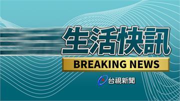 指揮中心宣布 今下午記者會暫停召開