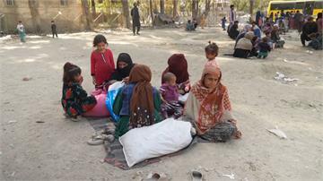 歐盟宣布投入10億歐元援助阿富汗人民 防社經崩潰