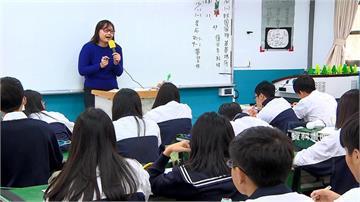 北市有條件開放校外教學 全教總:恐影響受教權