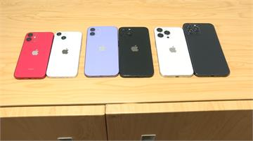 iPhone13發表倒數!傳Face ID、鏡頭...