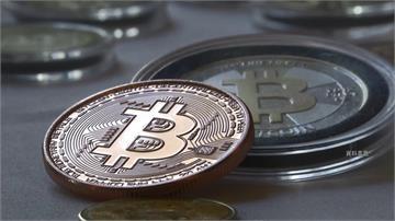 比特幣列法定貨幣 薩國第一座地熱礦場啟用