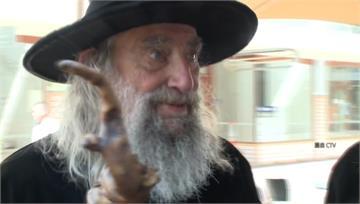 官方認證「巫師」失業了! 基督城終止23年合作