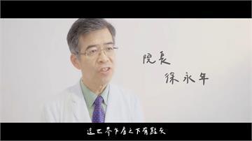挺過部桃群聚考驗 醫護MV高歌記錄抗疫戰