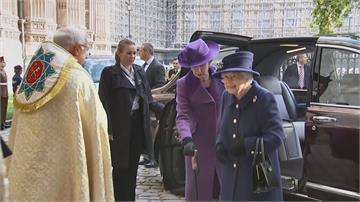 英國女王出席公開活動 罕見拄手杖行走