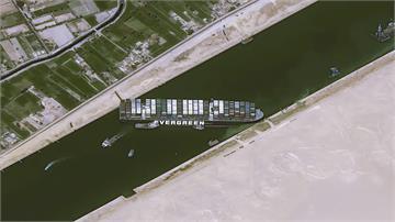 蘇伊士運河大排長榮 長賜輪終於成功脫困