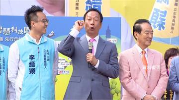 布局2024總統大選 藍白陣營一致鎖定郭台銘