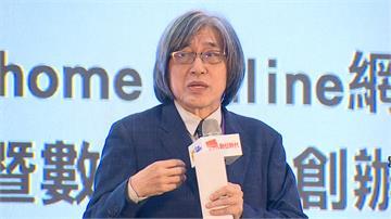 「我是其中一員」 電商大老詹宏志認打好心肝疫苗