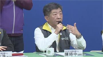 國人防疫優先 陳時中:撤回2/11陸配子女入台措...