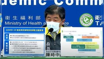 第九輪疫苗9/20開放預約 指揮中心公布疫苗接種...