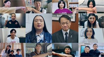 感念協助!日台交流協會公開影片 展現雙方情誼