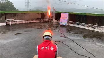 盼解旱象!石門、寶二水庫啟動人工造雨 燃放增雨焰...