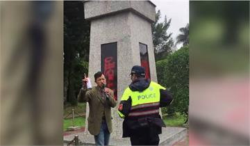 北市自創蔣公像遮字免拆 「台灣國」噴漆抗議