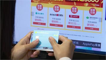 電子商務詐欺占98% 蘋果、Google、亞馬遜...