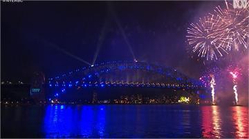 迎2021! 雪梨煙火秀7分鐘絢爛點綴夜空