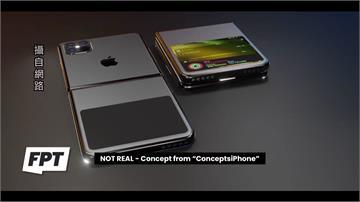 摺疊機來了?傳蘋果申請「彎曲電池」專利