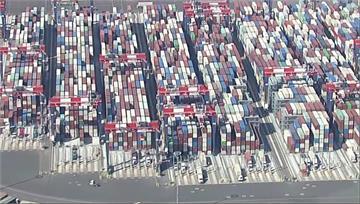 貨櫃船塞港口「等卸貨」 美國物流、零售業宣布24...
