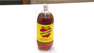 蘋果西打遭投訴 兩批飲料出現懸浮物