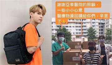 陳零九確診康復 捐物資感謝亞東醫護