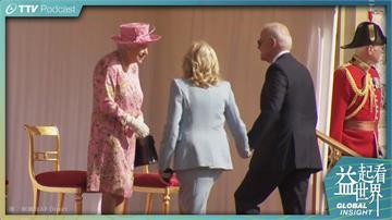 Podcast/英女王曾見過13位美國總統 有的...