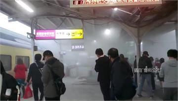 中壢車站自強號竄大量濃煙 影響逾5千人