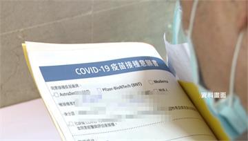 返美開學得先打疫苗 台灣留學生驚「AZ不被認可」...