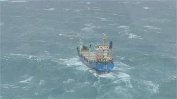 巴拿馬貨輪擱淺澎湖 黑鷹直升機吊掛救14人
