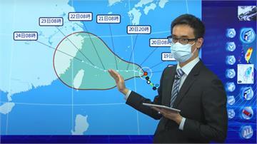 雙颱環繞!第7號颱風生成  「烟花」不排除明天轉...