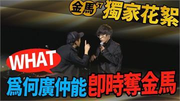 盧廣仲、陳昊森隔空連線 合唱「刻在」逼哭觀眾