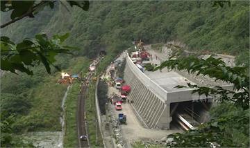 台鐵太魯閣號出軌事故懲處名單出爐