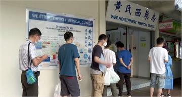 打首劑疫苗過敏者 新加坡開放第2劑可選科興