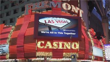 疫情衝擊觀光業 賭城生意慘澹