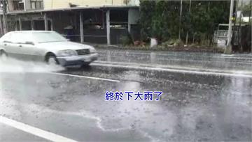 昨南投「豪雨狂炸」全國雨量第4 居民嗨翻