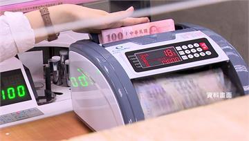 基本工資漲5.21%企業吃不消 人力銀行:僅28...