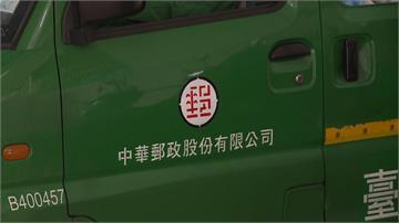 中華郵政招考1695人 「營運職」月薪達46K