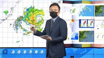 烟花夾風雨接近台灣 氣象局針對9縣市發布豪雨特報