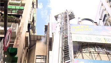 「8樓住戶受困火場」 北市模擬火災救援行動