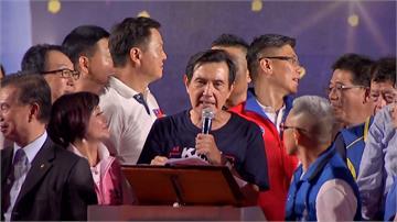 馬英九被噓下台 馬辦:幫韓站台「要再評估」