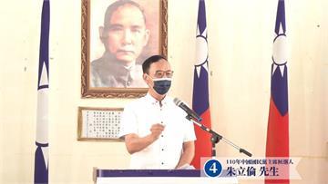 國民黨台中政見會 朱立倫猛攻張亞中「紅統」論述