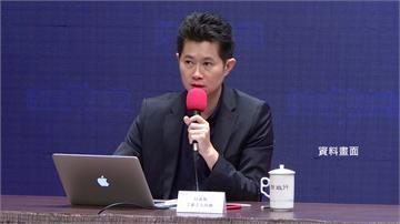 丁怡銘重返行政院 擔任機要顧問月領逾10萬