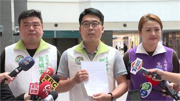 韓控座車被裝追蹤器 綠議員寫信代報案